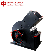 Small diesel engine hammer mill ,wholesale glass machines hammer crusher price