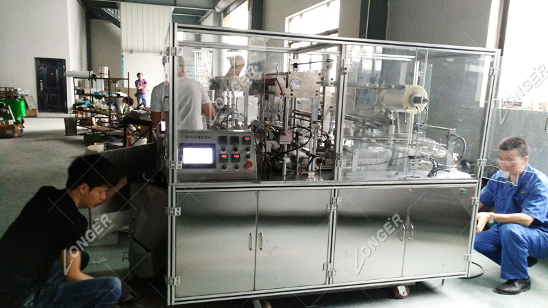 LGB400 Automatic Perfume Box Transparent Film Over Wrapping Cellophane Packing Machine