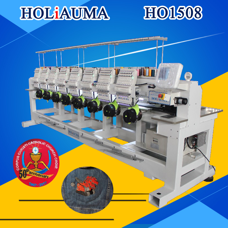 Holiauma Hot Sale 8 Head Computerized Embroidery Machine Cheap Price