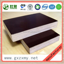 Chinese Fir Main Material E1 Formaldehyde Emission Standards 1220*2440*12mm Plywood