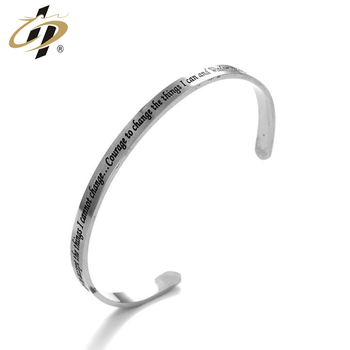 Shuanghuagifts stainless steel metal silver high polished bracelet with own design