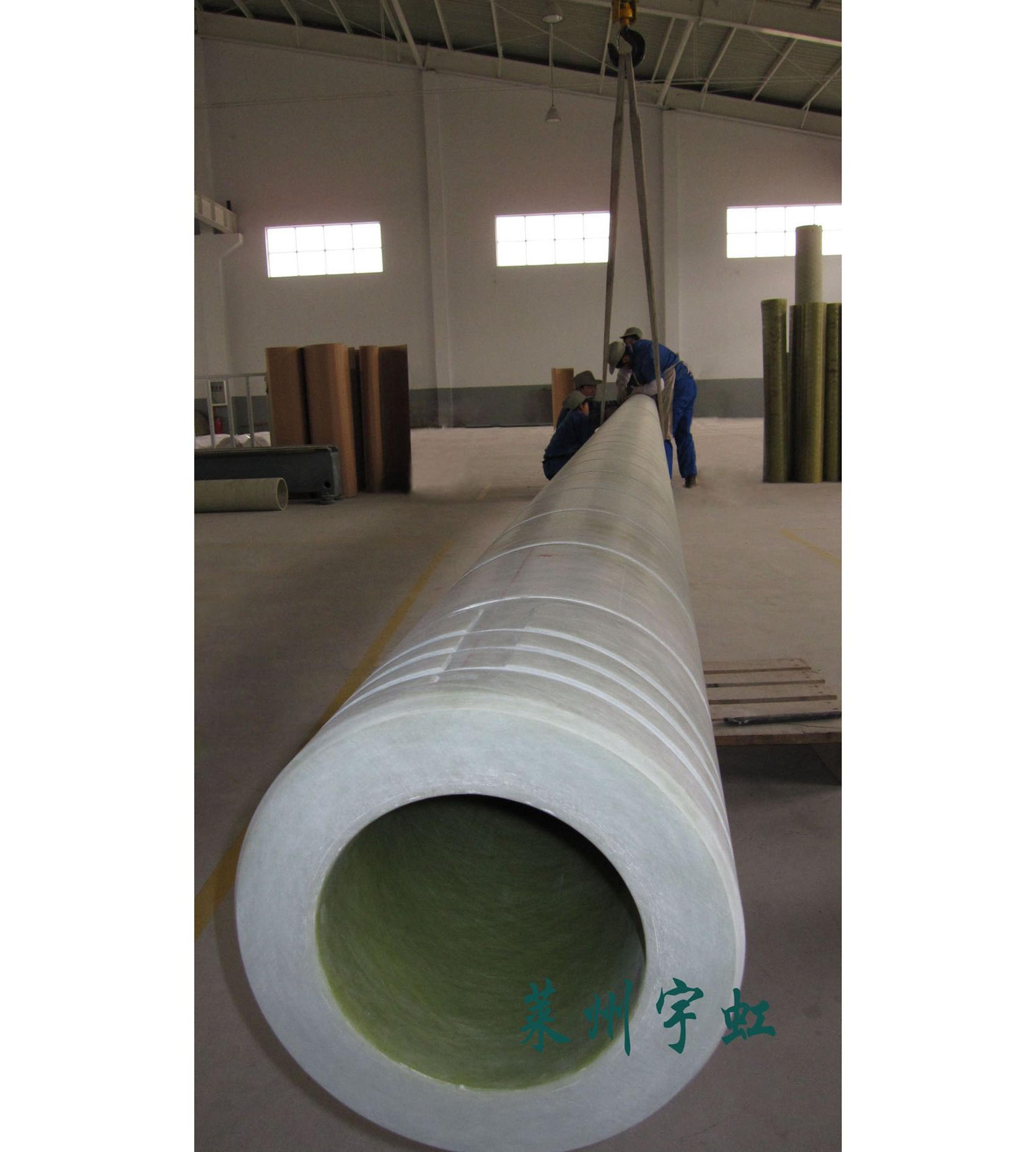 produce and provide epoxy glass rod tube