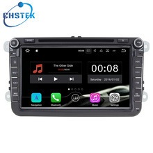 2G RAM Android 7.1.2 Car Radio Stereo DVD For VW Golf 4 Golf 5 6 Touran Passat B6 Sharan Jetta Caddy Transporter T5 Polo Tiguan