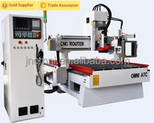 omni cnc atc cnc router ,3 axis cnc router 1325/1530/2030/2040 wood working machines