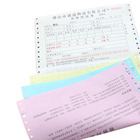 Carbonless Ncr Paper Payslip Custom NCR Forms