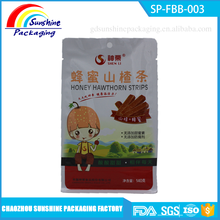 Heat Seal OPP Laminated Plastic Square Bottom Dried food Packaging Bag