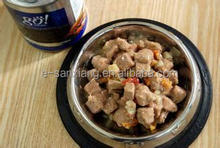 pet canned food canned beef dog food
