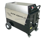 ATPARTS High Quality Mobile Steamer steam washer car wash