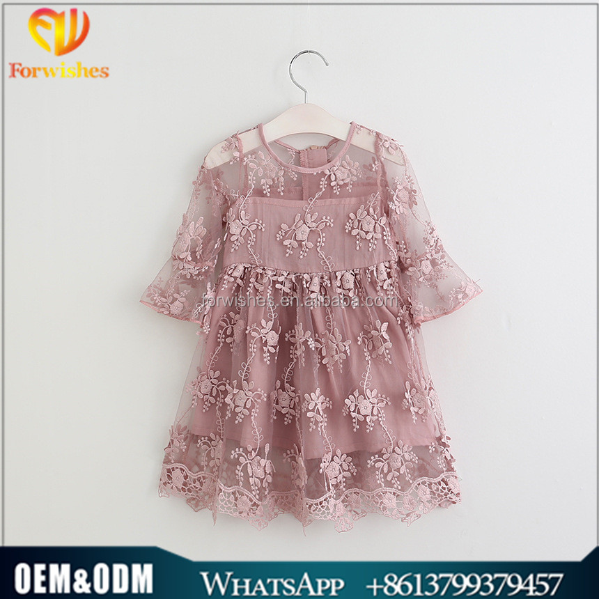 2017 New spring children frocks designs see-through clothes embroidery flower lace princess dress