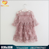 Buy check pattern children frocks designs in China on Alibaba.com