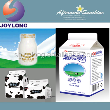 Complete Pasteurized Milk Produce Plant for Sale