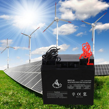 12V 17Ah Maintenance Free Storage Solar replacement battery