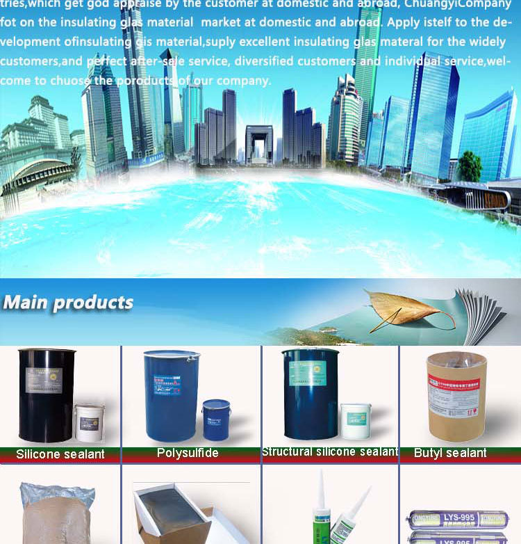 2000 series special glass cement/ non-toxic glass silicone sealant