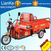 Electric tricycle for carog/three wheel cargo electric power cart
