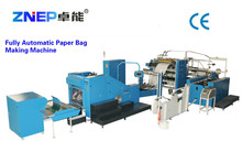 ZD-F450Q Pioneer High Speed Fully Automatic Roll Feeding Machine to Make Paper Bags with Handles