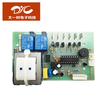 Durable in use professional customized Top level best quality new pcb reverse engineering