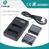 hot sell multi LCD display/4.2V/8.4V USB camera battery charger for Pentax CGA-S007E/S007/DMW-BCD10