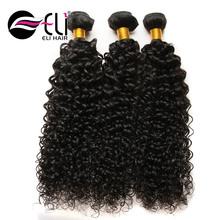 bundle hair Brazilian virgin hair packs,wholesale mongolian afro kinky human hair,hair extensions free sample free shipping