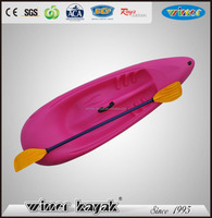Primary school Small clear plastic boat