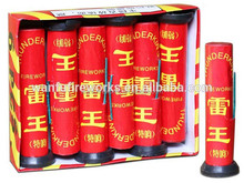 Powerful W218 thunder king fireworks or thunder king firecrackers