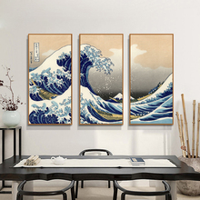 Traditional Japanese Painting of The Great Wave off ,Popular Seascape Combination Painting,Unframed Canvas Print Poster