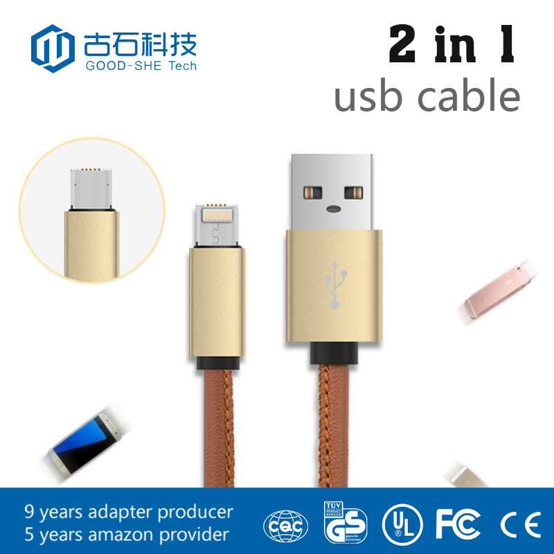 Dual purpose usb cable usb leads from big factory charging cable in round