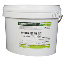 polyurethane adhesive double component 25kg/pail self leveling for construction joint sealing