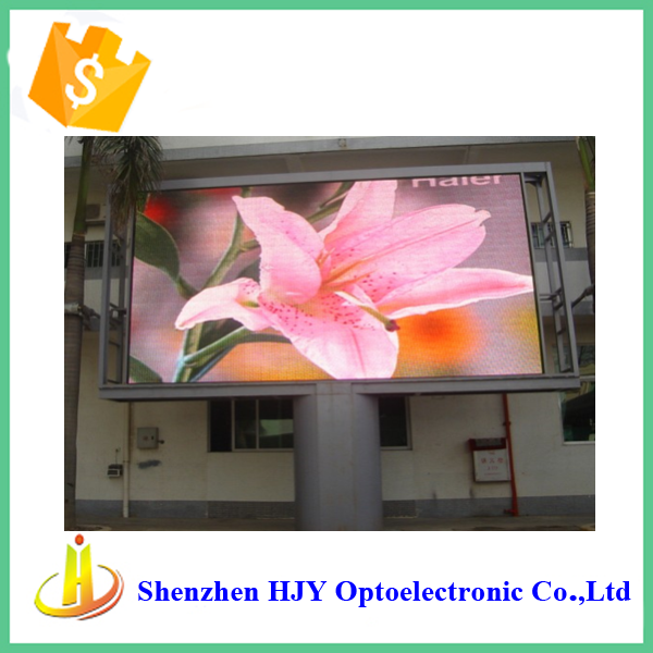 visual effect P8 outdoor wholesale led screen price
