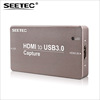 Wholesale Seetec truly PnP. mini hdmi frame grabber usb for live production