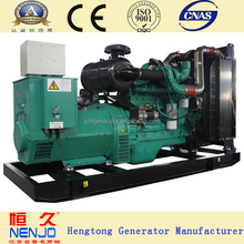 NENJO 250kva high quality diesel generator set