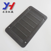 OEM ODM customized Stamping stainless steel cooling cover plate for printer