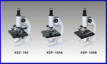 SCHOOL USE BIOLOGICAL MICROSCOPE