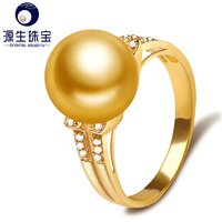 2016 top sale 925 sterling silver men ring yellow gold plated natural big pearl ring