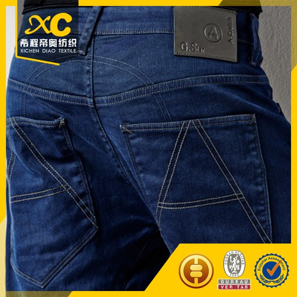 Professional cotton denim jeans fabirc with low price