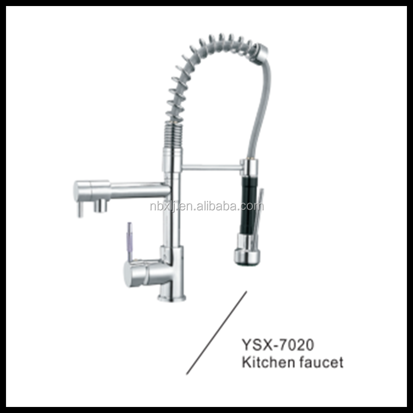 YSX-7020 Spring pull out brass kitchen water faucet