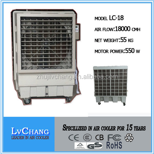 18000 m3/h portable evaporative air cooler