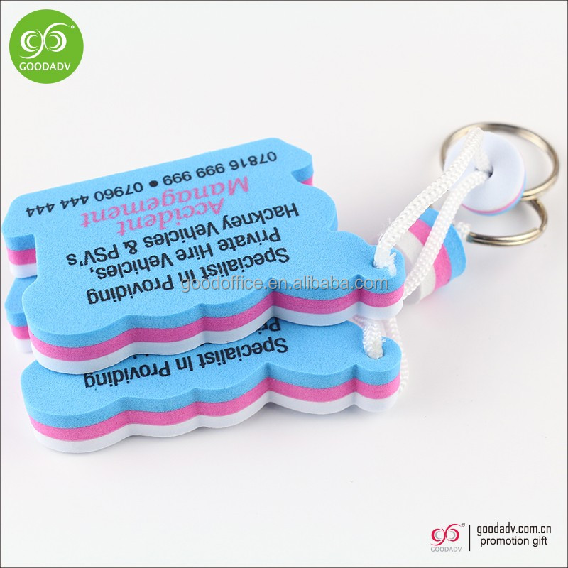 Fashion low price foam keyring floating eva keychain