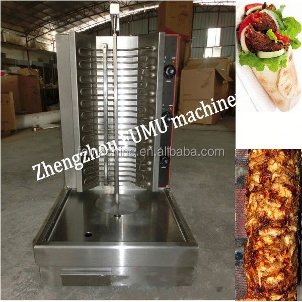 the professional doner kebab meat
