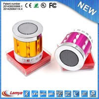 hi power high bass shenzhen multimedia speaker