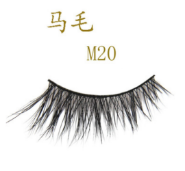 Private Label Super Dense Horse Hair False Eyelashes client packing