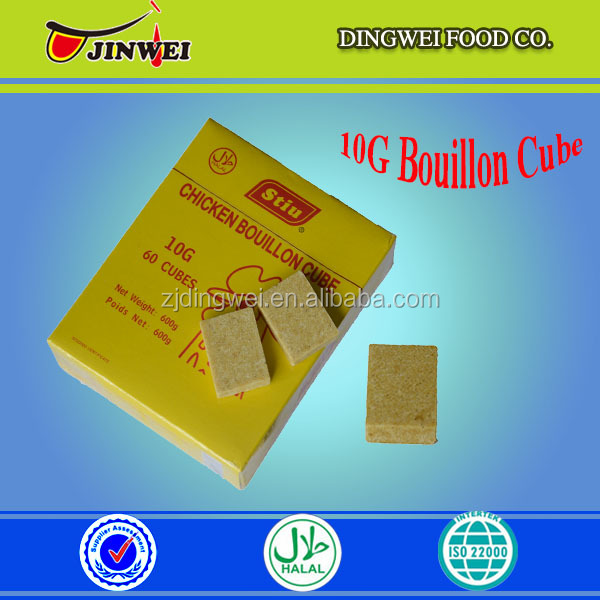 2017 New Products 10g*60*24 Muslim health Halal food beef/chicken cooking seasoning cube