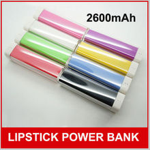 2013 new product 2600mAh external battery charger portable colorful lipstick style power bank