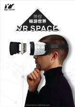 China VR with head mounted displays for iphone