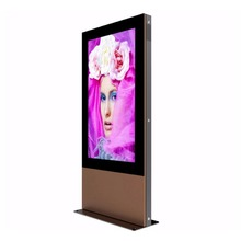 55 inch Outdoor Digital Signage Price, Large Outdoor Advertising Lcd Display Screen Tv