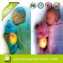 2014 New Baby Toys With Light & Music Sea Horse Shape Baby Doll For Sale