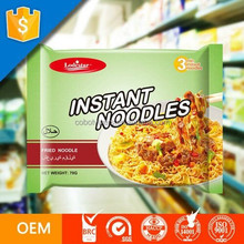 Best OEM Instant Noodles / Indonesia Instant Noodles / Quick Food Manufacturer