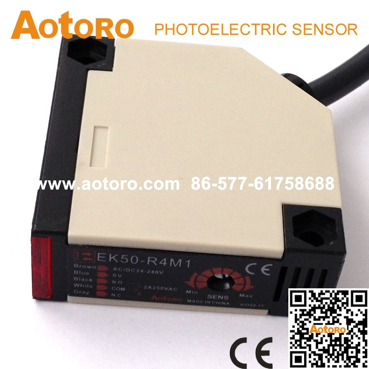 Infrared electric Switch Ek50 r4m1 Outdoor cell