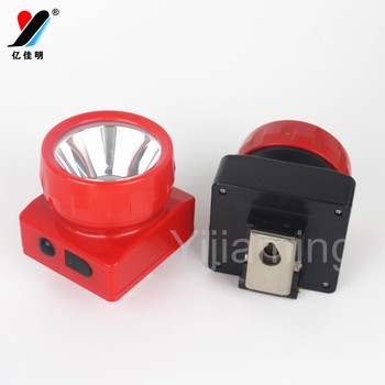 HENGDA LED Miner Works Coal Lamp Rechargeable 18650 Led Head Light Waterproof And Explosion-proof HeadLight LD-4625