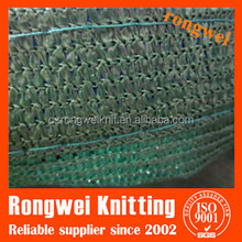 Green house agriculture hdpe plastiic woven sun shade net