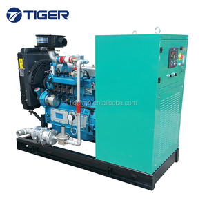 CE approved good price generator 10kw 20kw 30kw 50kw 100kw natural gas